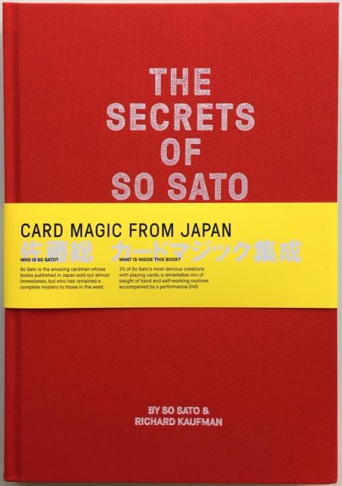 The Secrets of So Sato (Richard Kaufman, So Sato)